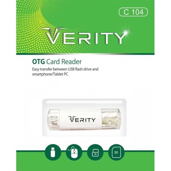 رم ریدر VERITY C104 OTG