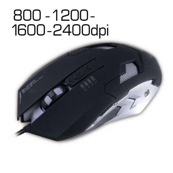 VERITY wireless mouse MS5116 01
