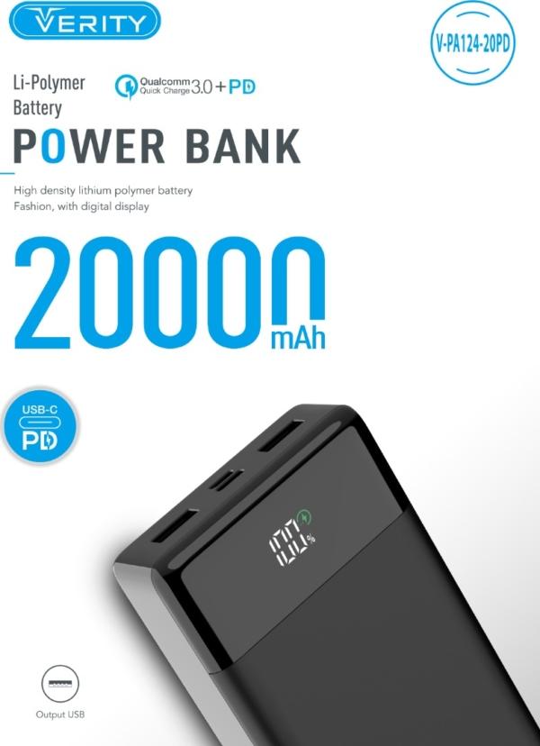 پاوربانک (شارژر همراه ) وریتی مدل VERITY V-PA124-20PD ظرفیت 20000 میلی آمپرساعت