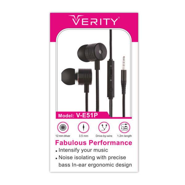هندزفری Verity V-E51