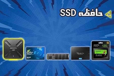 حافظه - حافظه جامد - ای دیتا - ویکو - وریتی - vicco - verity - adata - ssd- m2