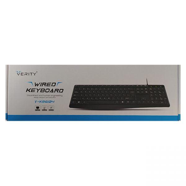 Verity V KB6124 Keyboard